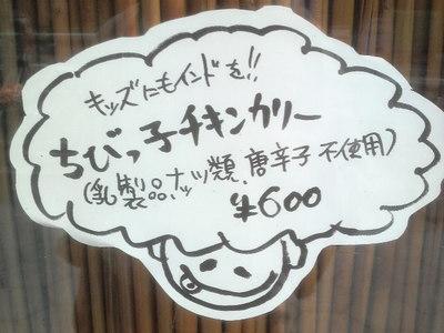 2011050716480000.jpg