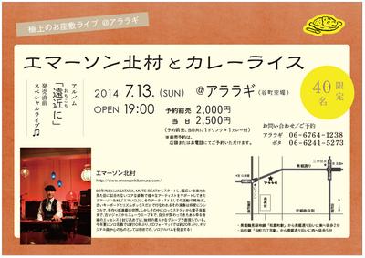 スクリーンショット 2014-06-16 22.29.06.png