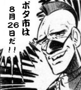 150284783.jpg