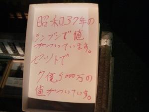 2010011020590000.jpg