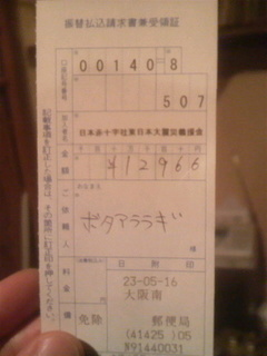2011051619100001.jpg