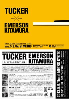 20130509-ema.jpg