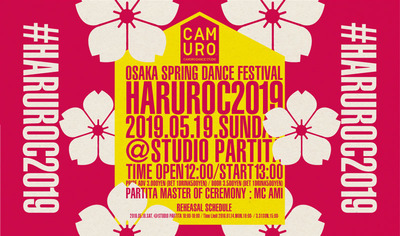 20190510-haruroc2019_resize.jpg