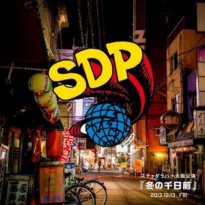 _DSC4780_01.jpg