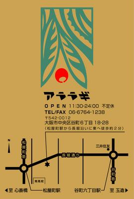 alalagi_web.jpg