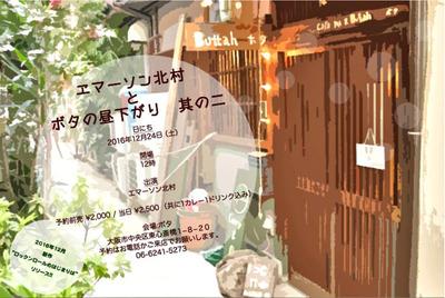 ema_san_01.jpg
