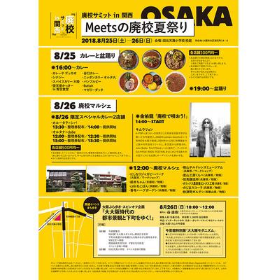 meetshaikou2.jpg