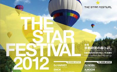 thestarfestival01.jpg
