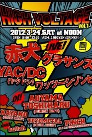 yatai-2012-03-15T17-38-11-1.jpg