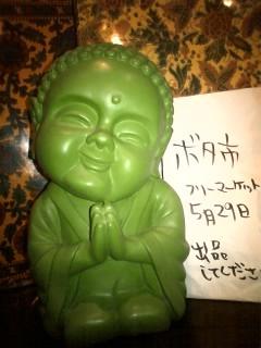 yatai-2012-05-09T01-46-34-1.jpg