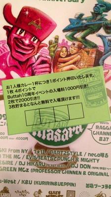 yatai-2012-11-12T15-26-02-1.jpg